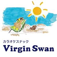 Virgin Swan